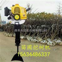绿化便携式挖树机 冲击式起苗机 手提断根机