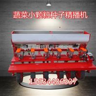 谷子播种机厂家 拖拉机带6行蔬菜精播机