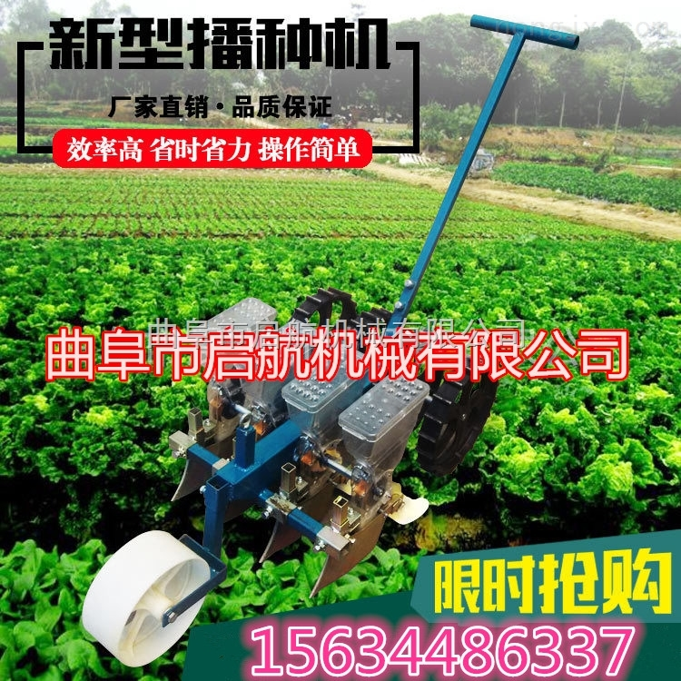 株距可调小型播种机 菜籽人力手推精播机