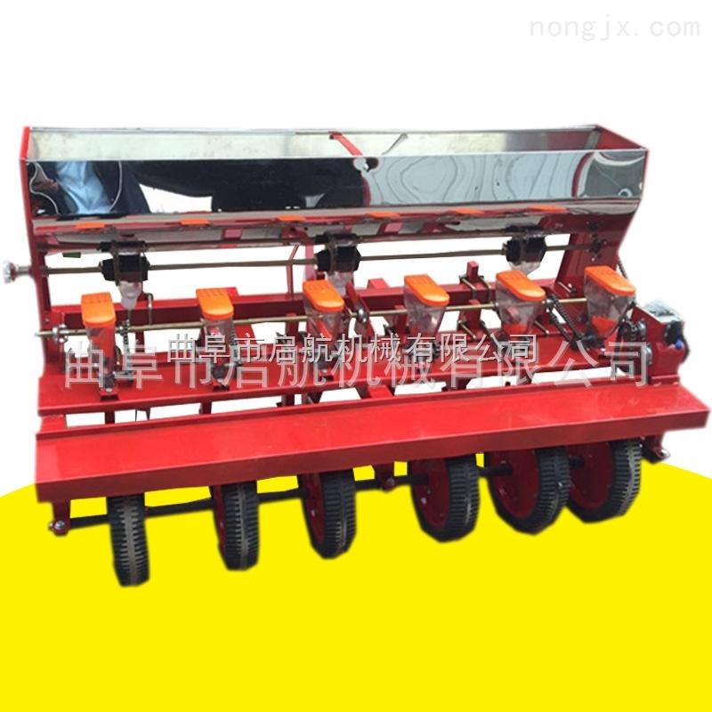菜籽小型播种机 苜蓿精播机 萝卜种植机