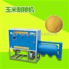 JX-ZS玉米制糁机 黑龙江家用电苞米碴子机