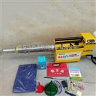 JX-YW不锈钢烟雾机价格 手提式水雾弥雾机