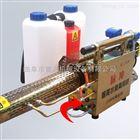 FX-YWJ城市绿化杀虫喷雾机 背负式汽油弥雾机报价
