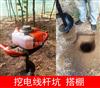 植树挖坑机 拖拉机挖树坑机厂家价格