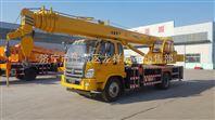 国五福田吊车12吨吊车厂家12吨汽车吊车价格