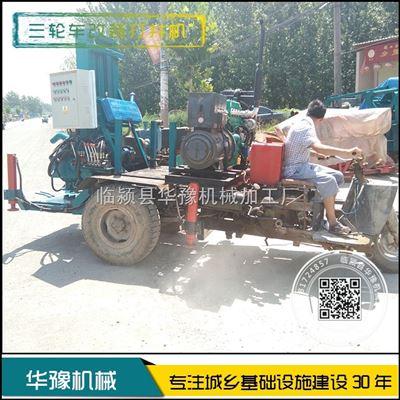 农用三轮车改装液压打井机图片