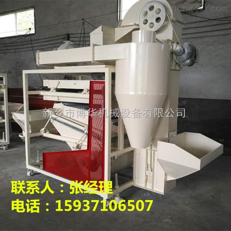 大豆清杂机 黄豆种子精选机