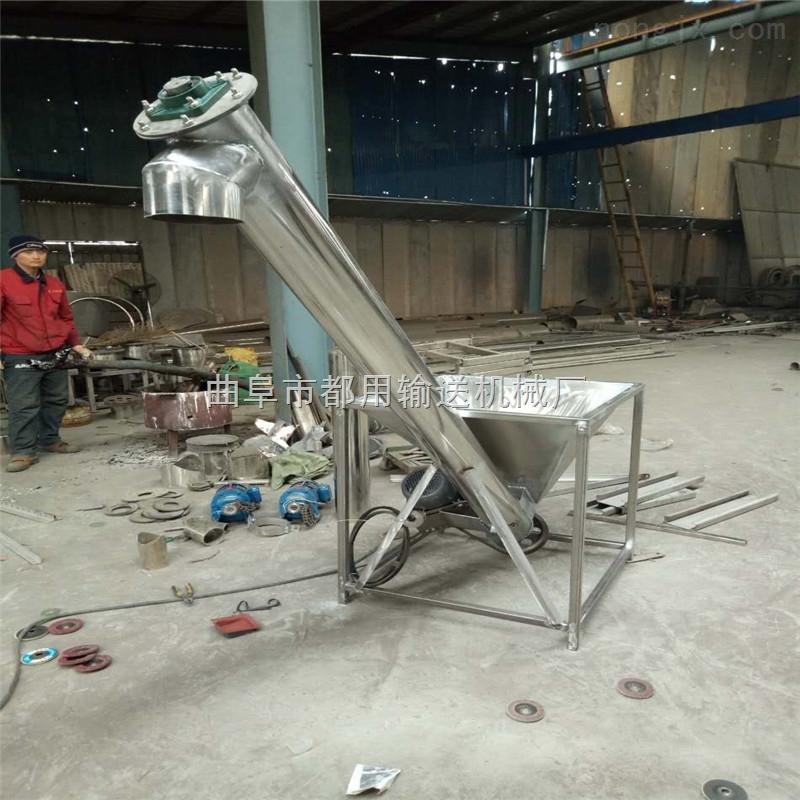 大米面粉蛟龙式提升机,不锈钢材质上料机