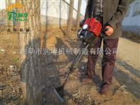 链条断根起球挖树机 多功能手提式移苗机