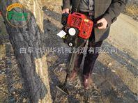 园林绿化带土球起苗机 合金链条挖树机