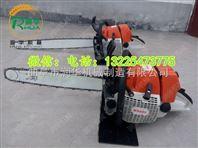 苗木移栽链锯式挖树机 多用途便携式起苗机