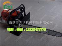 快速省力小型铲头式汽油起苗机 挖树机