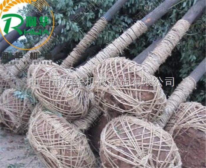便携式多用途大马力挖树机 园林起苗机