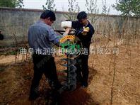 树木花木刨坑机 农用土地打孔机型号