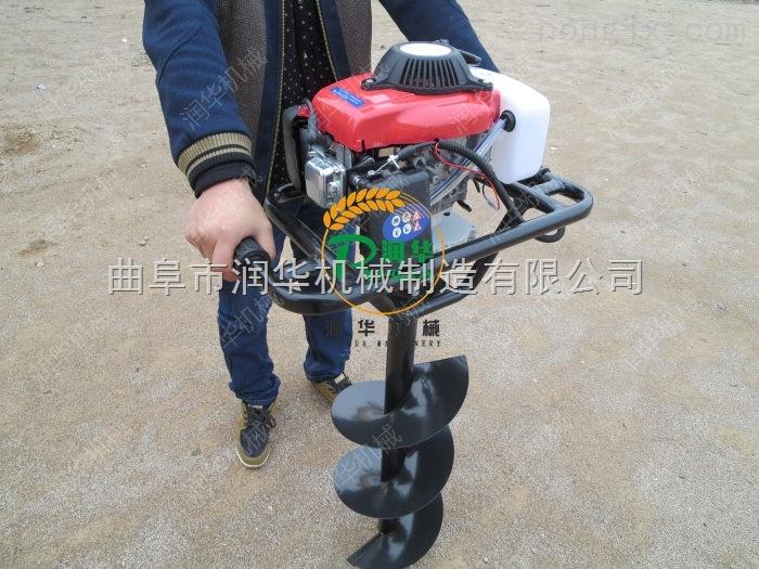 厂家直销挖坑机 小型便携式大棚立柱机
