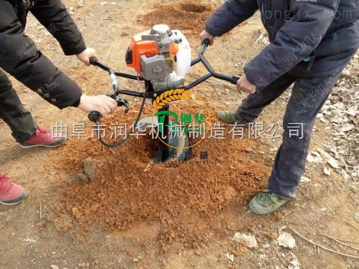 果园打眼施肥机 四冲程汽油动力挖坑机地钻