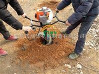 果树施肥挖坑机 本田四冲程种植地钻机