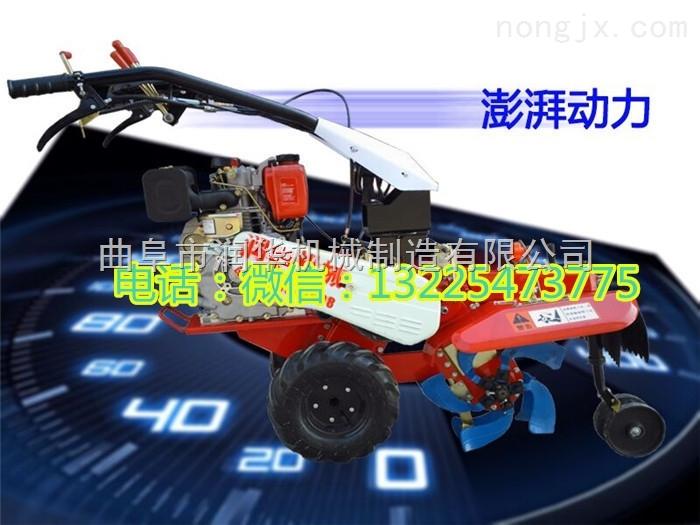手扶式易操作田园管理机 小型微耕机