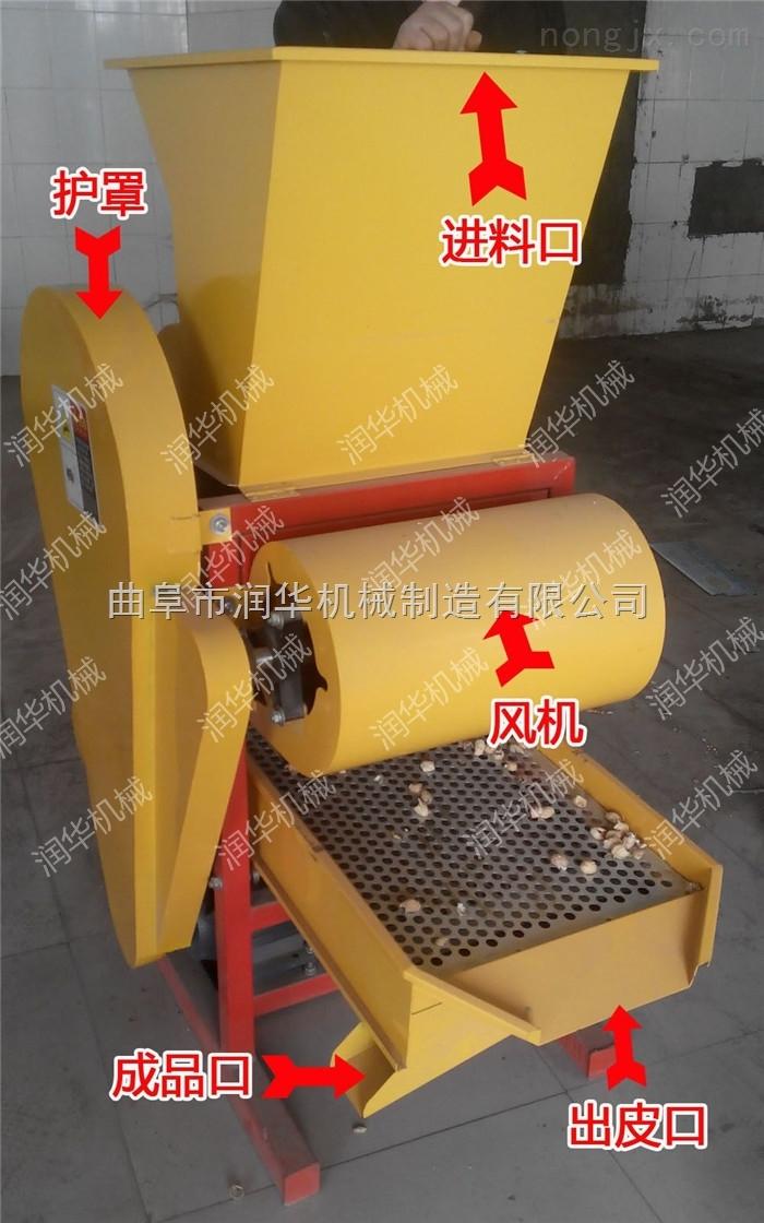 节能环保榨油花生剥壳机 快捷剥花生机器