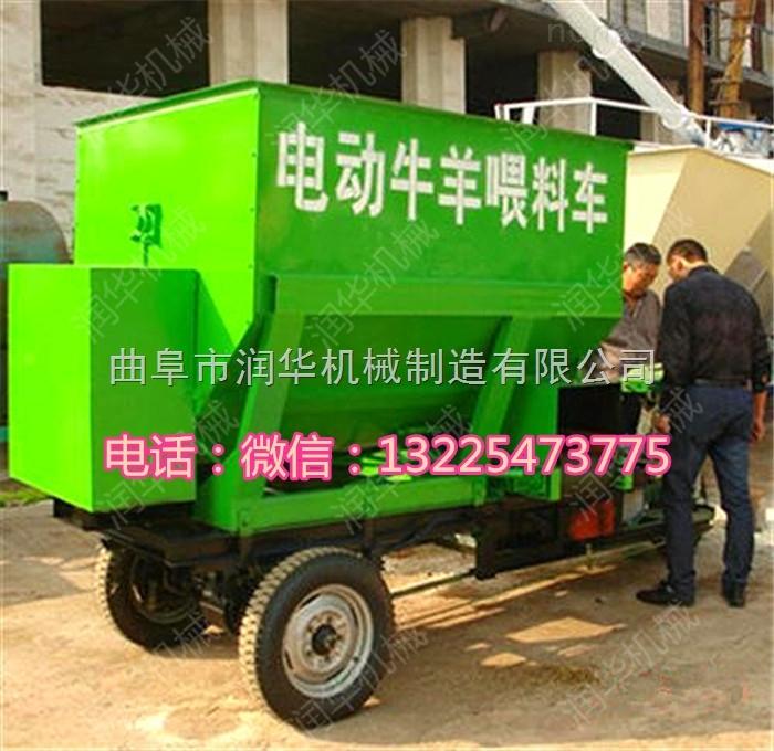 畜牧养殖必备自动投料车 混合饲料撒料车