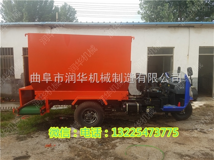 厂家直销畜牧养殖设备 多种规格定制撒料车