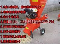 秸秆饲料汽油树枝粉碎机  厂家直销质优价廉