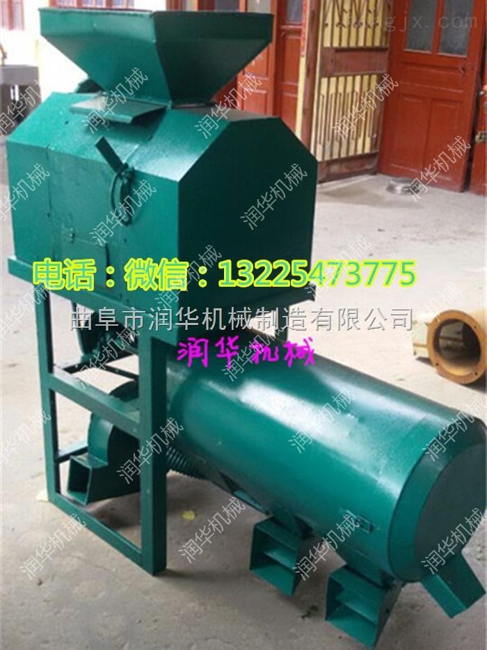 高产量玉米制糁机 磨坊专用多用途磨面机