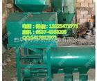 优质玉米制糁机批发 厂家直销多用途磨面机