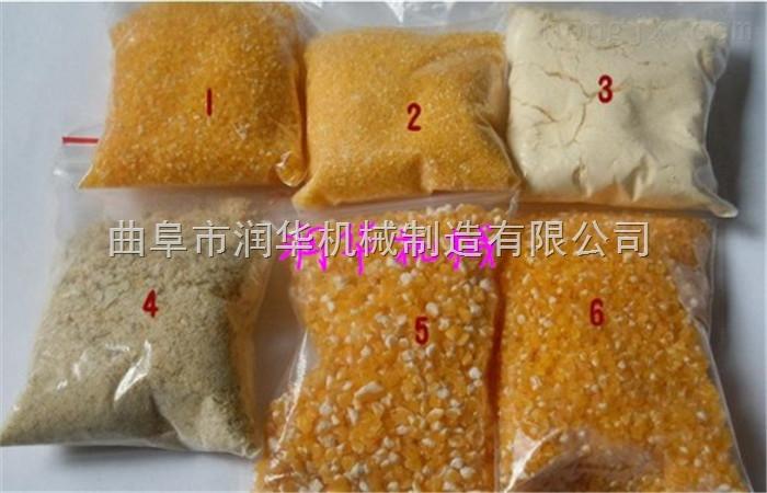 玉米脱皮打糁机 厂家直销质优价廉磨面机