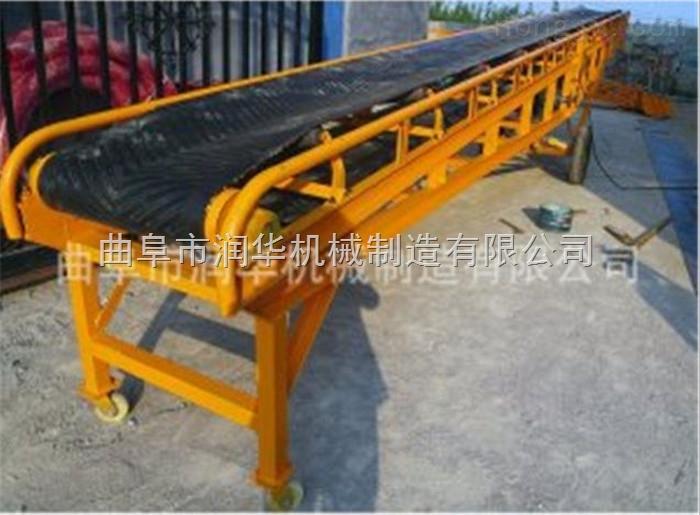 槽钢框架皮带输送机 坚固耐用的输送带型号