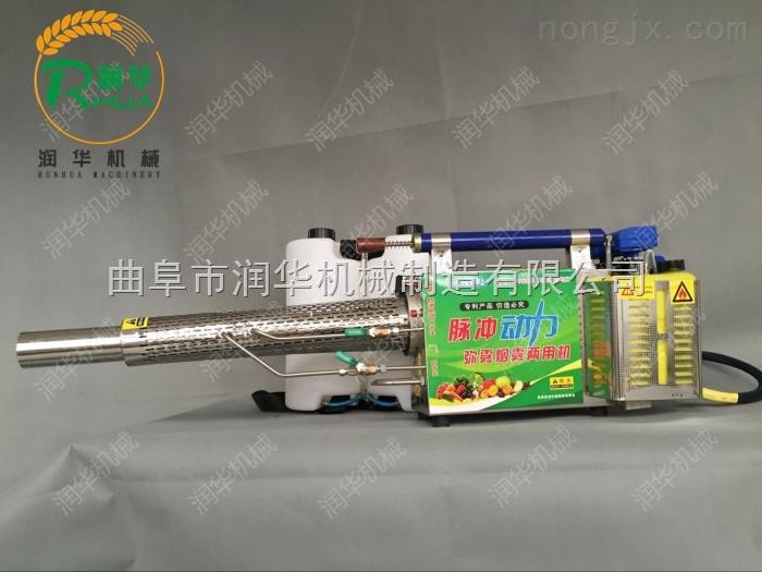 背负式烟雾机型号 手提式多用途打药机价格