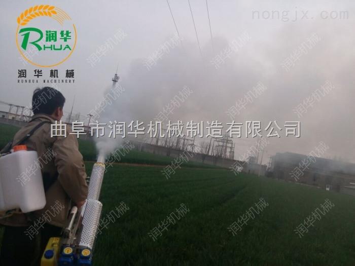 打药全面无死角的弥雾机 喷射远距离烟雾机