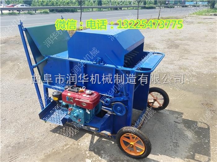 鲜毛豆采摘机 厂家直销高产量摘毛豆机器