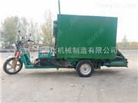 低能耗电动撒料车 小型养殖喂料车