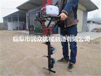 四冲程汽油挖坑机 双人操作螺旋式钻孔机