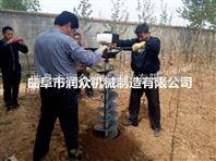 汽油立柱埋桩打眼机 加长钻头的挖坑机价格