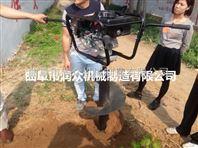 四冲程大功率挖坑机 汽油双人植树钻孔机
