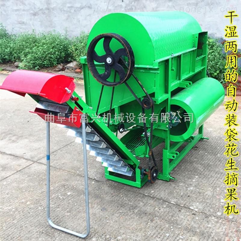 干濕通用去秧花生摘果機 花生聯合收果機