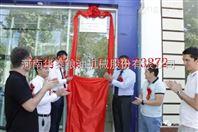 晋中太谷县精炼设备生产线
