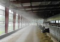 山东养殖场喷雾厂工程
