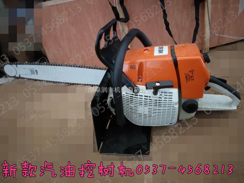 铲型挖树机 单人操作汽油起树机 树苗起苗机