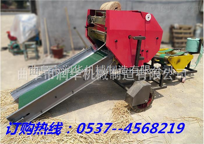 RH-DK-5900-重庆养殖场蔬菜打捆机 售后服务好的青贮机