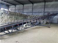 化肥散料胶带防滑运输机 品质爬坡输送机