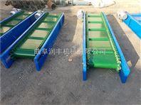 带格挡输送机 PVC皮带机定做厂家