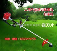 优质背负式多用途割灌机 操作灵活割草机