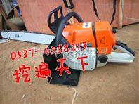 铲型挖树机 手提断根机厂家