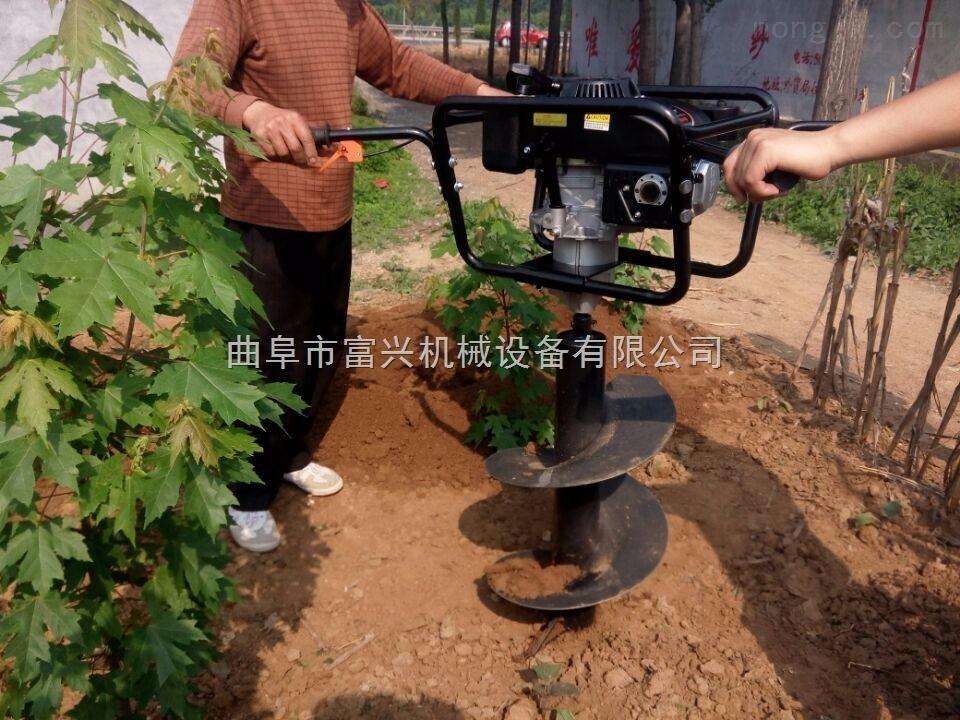 工程植樹綠化鉆眼機  汽油土地挖坑機廠家