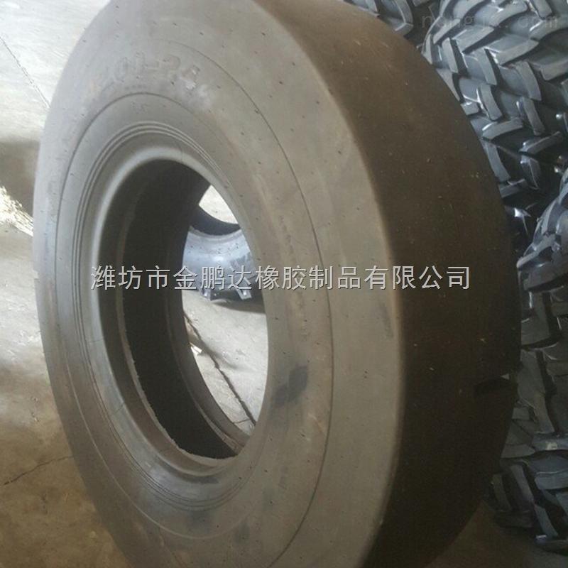 正品三包1200-24壓路機光面鏟運機輪胎