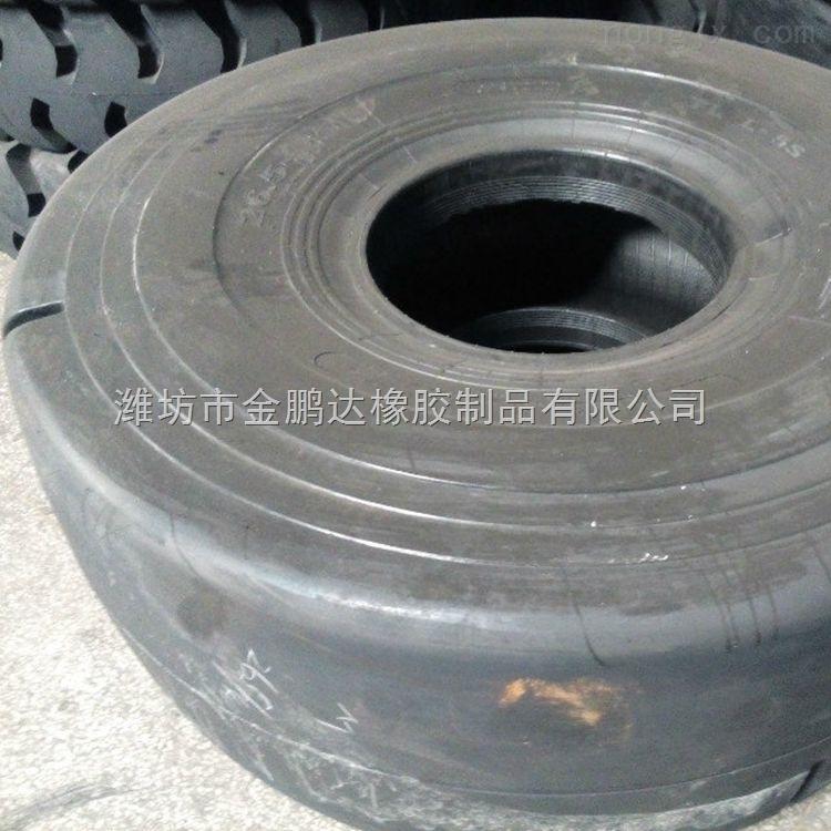 出售光面花紋26.5-25壓路機鏟運機輪胎