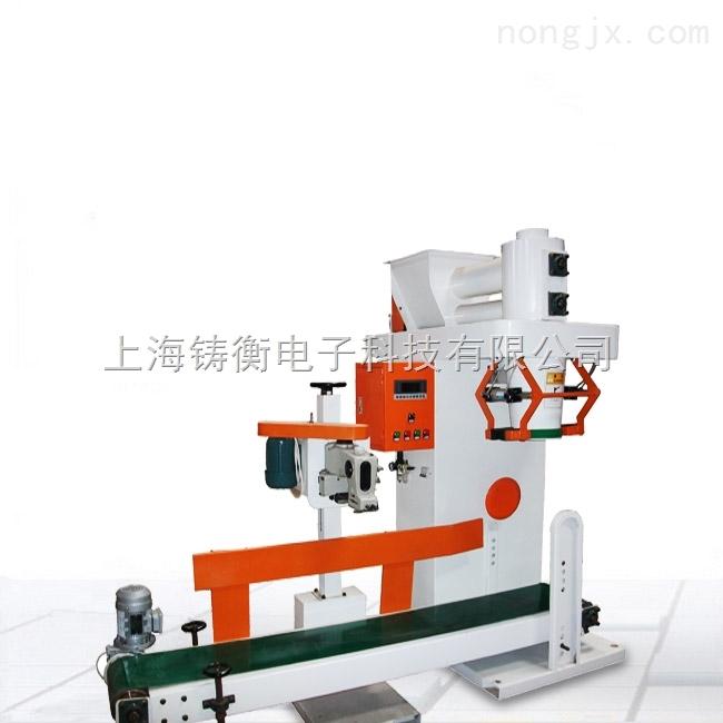 米糠粉剂自动包装机